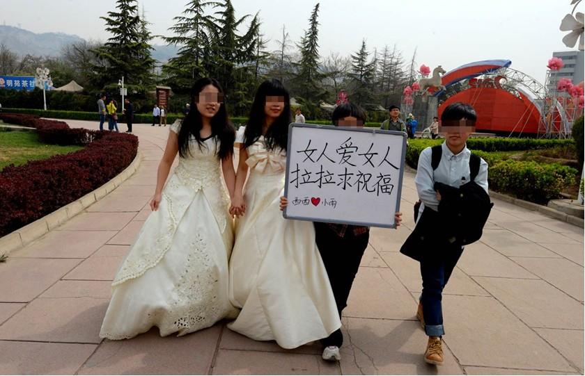 兰州女同性恋办婚礼求祝福(图)