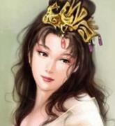 中国历史上十大最美的皇后(图文)